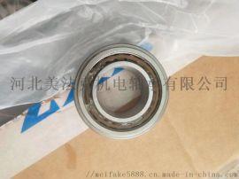 KOYO JKOS025圆锥滚子轴承 原装正品