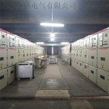 中高壓乾式調壓一體櫃 電機軟啓動櫃優質廠家