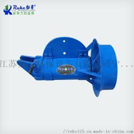 河道污水处理设备 潜水移动式安装 QJB潜水搅拌机