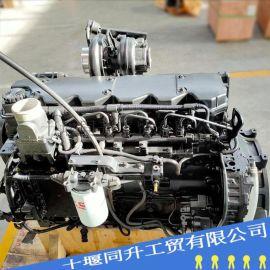 抓斗机康明斯发动机总成 康明斯QSB6.7-C