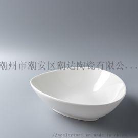 西餐厅 宝石沙拉碗 CD-1320