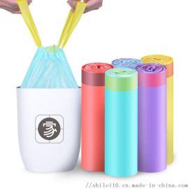 家用手提式加厚自动收口抽绳厨房彩色拉圾塑料袋15只
