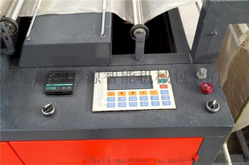 TF1280X650-ZB编织袋全自动套袋机