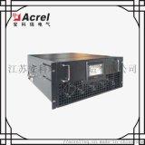 有源电力滤波器模块 变频器谐波治理装置