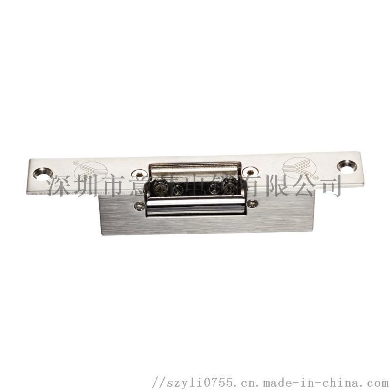 下無框玻璃門專用電鎖夾(YS-133NC)