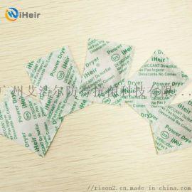 江苏工业厂家直销H-10包装材料干燥剂