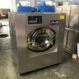 2020款50kg高温消毒医用洗衣机