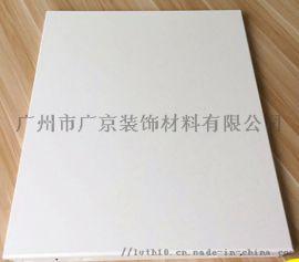 欧佰方型铝天花板600*600工程用铝扣板