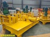 黑龙江工字钢弯弧机二十年大厂家