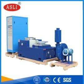 电磁式高频振动试验台_电动振动测试系统生产厂家
