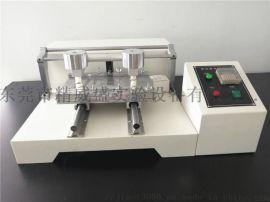 电动摩擦脱色试验机JWS-2218