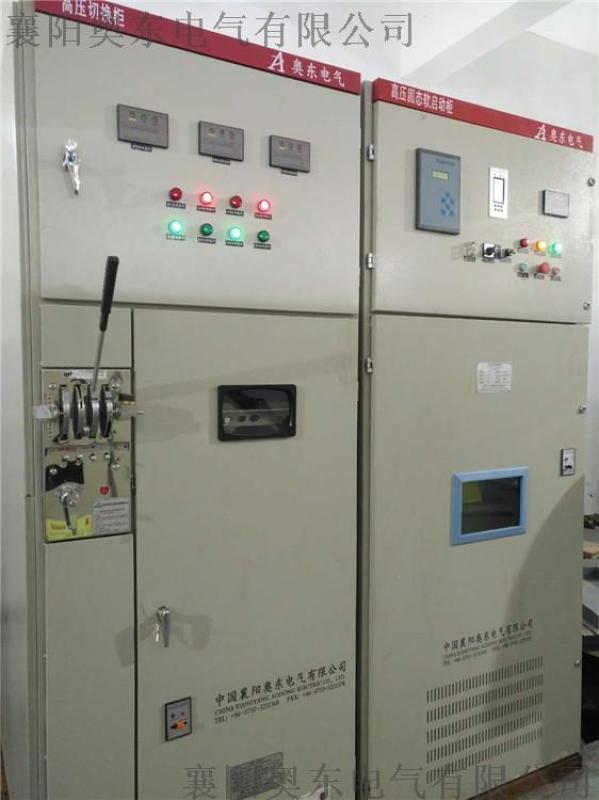 高压固态软起动柜怎样维护和故障排除 分析及介绍