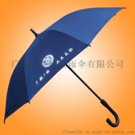 广告雨伞定做直杆雨伞厂雨伞定做