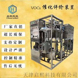 精馏塔回流比调节设备装置, 青海西宁海东
