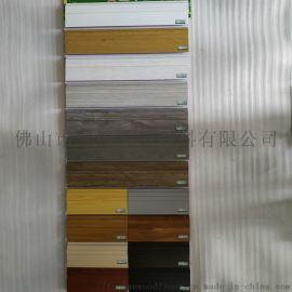 佛山防水pvc踢脚板木纹灰地脚线白色隐钉10分角线