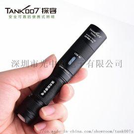TANK007防爆手电筒LED超亮消防头盔灯