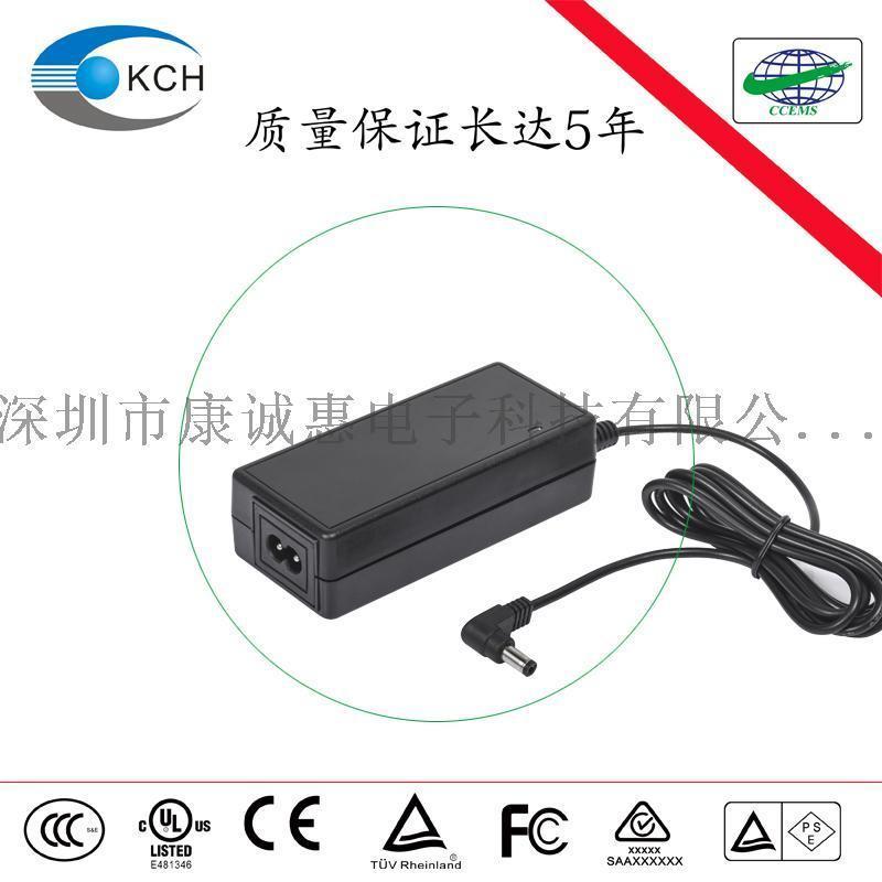 12.6V5A桌面式电源适配器12.6V5A**器电源适配器