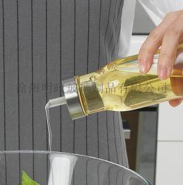 油瓶玻璃瓶油壶醋瓶厨房家用瓶调料瓶香油瓶