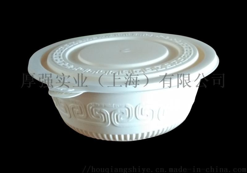 400ml一次性玉米澱粉可降解湯碗,一次性環保食具