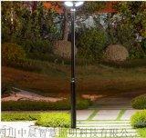 園林景觀燈戶外廣場庭院燈柱方形