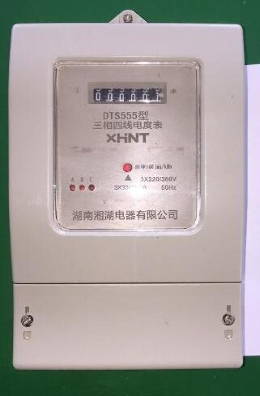湘湖牌DM-DC3-3A多功能智能表支持