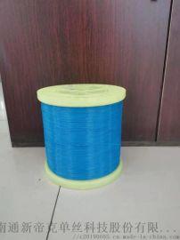 新帝克聚酯单丝 0.50mm螺旋网 机织干网用
