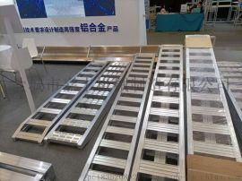北京市叉车装载机铝爬梯铝桥板爬梯4米55宽7T