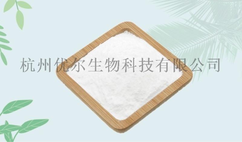 5-甲基-7-甲氧基异黄酮 CAS 82517-12-2