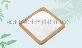 5-甲基-7-甲氧基異黃酮 CAS 82517-12-2