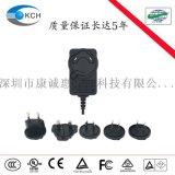 12.6V2A转换插脚充电器 转换头12.6V2A18650锂电池充电器