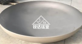 TA2 TA10鈦封頭橢圓碟形封頭