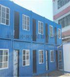 珠海租賃住人集裝箱活動房多少錢一個月中深優惠
