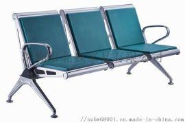 聚氨酯pu排椅-三人位不锈钢连排椅