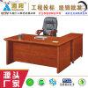 海邦家具1886款办公桌 环保油漆实木贴面办公桌
