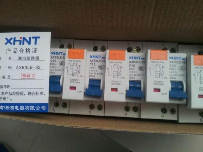 湘湖牌HEFP-TS5K电气火灾监控装置(卡轨)详细解读
