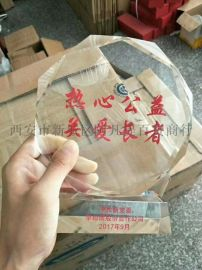 专业加工西安水晶奖杯厂家,阿凡提会议奖杯证书印字