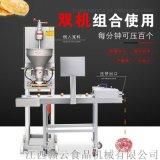 商用全自动化压鱼饼机哪里有卖