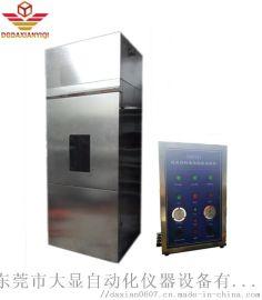 GB/T8625建材难燃性 建材难燃性测试仪