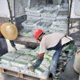 墙面抹灰砂浆 石膏抹灰砂浆 轻质石膏砂浆生产线