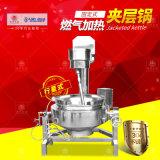 燃氣行星式攪拌炒鍋 加熱攪拌夾層鍋 月餅餡料炒料機