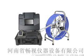 工业检测电子内窥镜多少钱