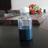 宣城晶瑞供应纳米ATO溶剂型分散液