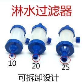 塑料大杯塑料淋水过滤杯淋水器过滤器