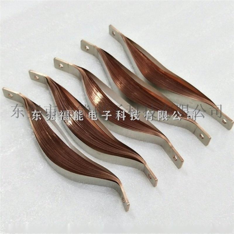 福能厂提供铜箔软连接 高分子压焊铜箔 电镀铜箔带