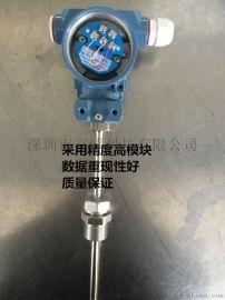 防爆一体化温度变送器PT100热电阻热电偶