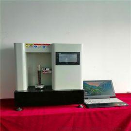 粉体颗粒特性分析仪的方法