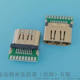 HDMI 19P-A型夹板母座 夹板1.6 带PCB板 HDMI高清接口 铁壳 镀金
