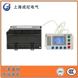馬達保護器,CJMP系列電動機智慧保護器