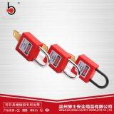 绝缘尼龙锁梁微型工业安全小型挂锁BD-G300