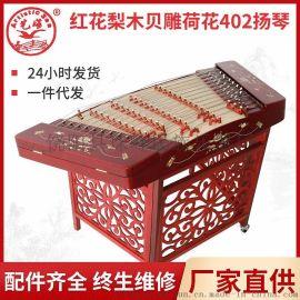 藝海揚琴 402揚琴 廠家直銷色木揚琴